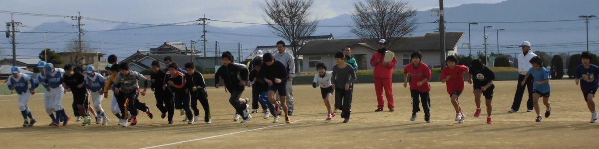 新春マラソン大会 (平成27年)
