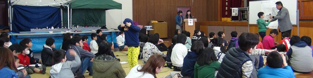 KYT講習・子ども会大会 (平成29年)