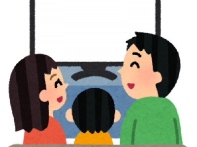 2月4日に千丁地域部会イベント開催します!